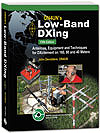 "Cover ""Low Band DXing"" by ON4UN"